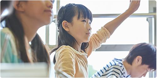 授業のイメージ