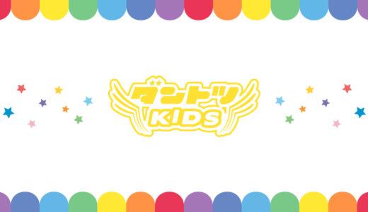 2021/2/21(日) かけっこ塾 新横浜教室OPEN!【予告】