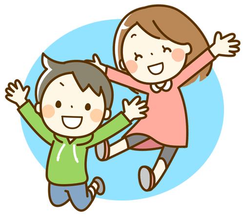 喜ぶ子供のイメージ